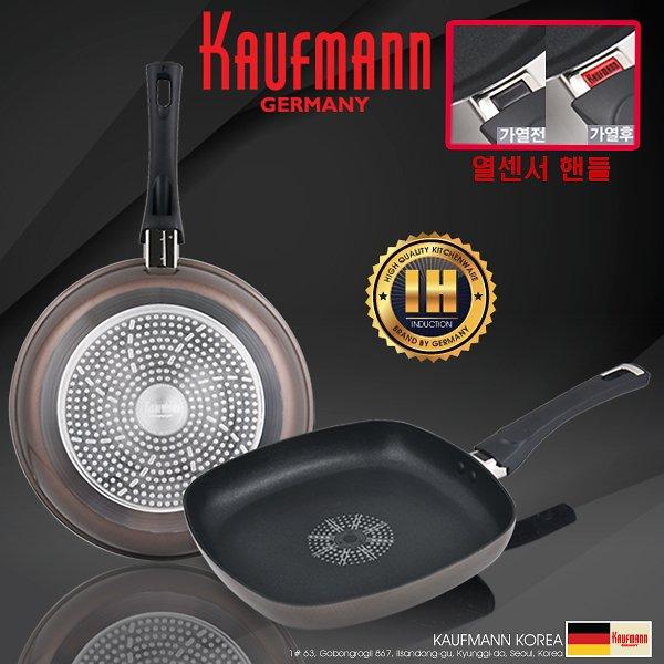 독일 카우프만 샤인 IH 열센서 팬 2P 세트(B형) KSF-B2P