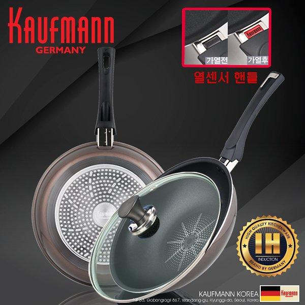 독일 카우프만 샤인 IH 열센서 팬 3P 세트(G형) KSF-G3P