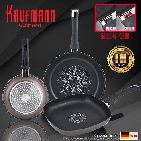 독일 카우프만 샤인 IH 열센서 팬 3P 세트(B형) KSF-B3P