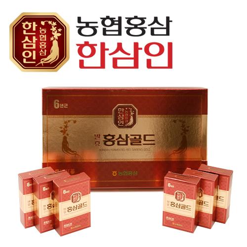 [농협 한삼인] 발효홍삼골드 20ml x 30포 + 쇼핑백