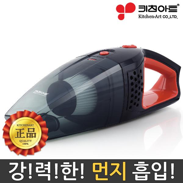 [키친아트] 렉스 차량용 청소기 PK-901 이미지
