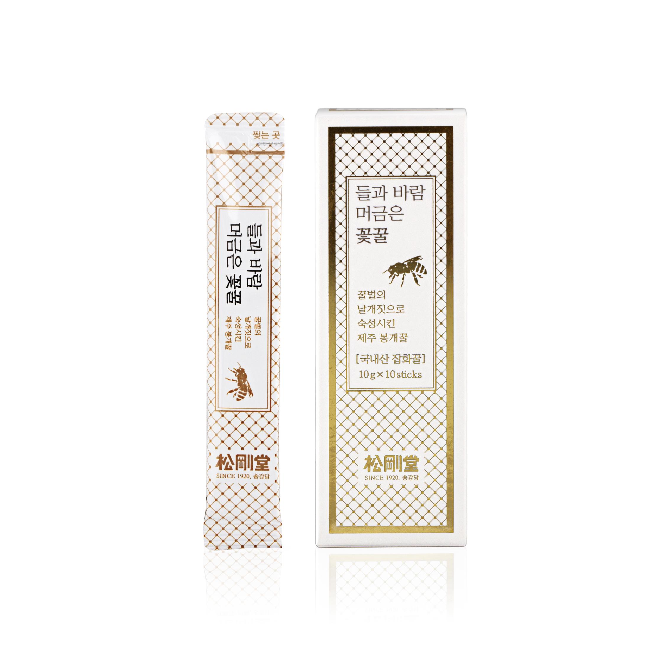 송강당 들과 바람을 머금은 꽃꿀 10g x 10개 / 면세점 판매 상품