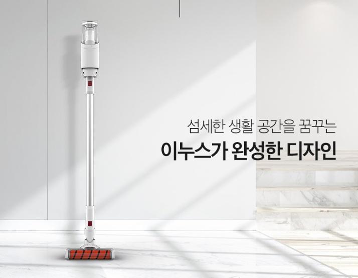 [이누스] 무선 스틱 청소기 i-100