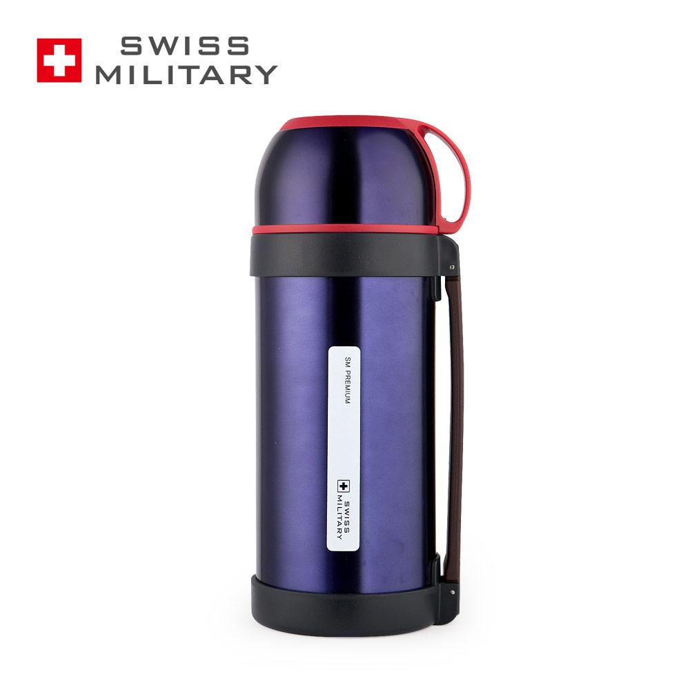 [SWISS MILITARY] 스위스밀리터리 SM PREMIUM 보온보냉병 1600ml SMT1-1600