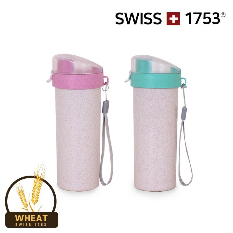 스위스1753 친환경 밀 텀블러(400ml) 1+1