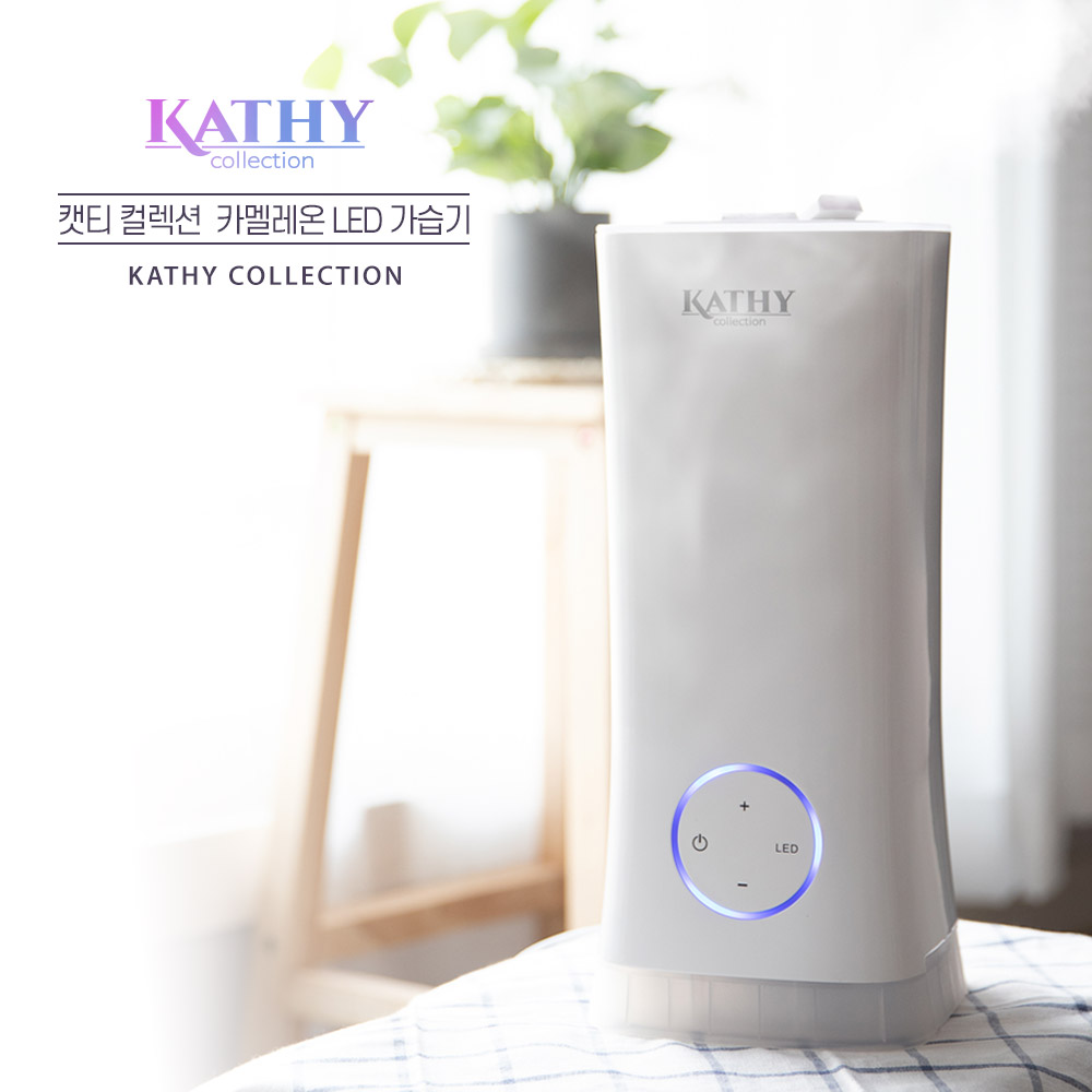 [KATHY]캣티컬렉션 카멜레온 디지털LED 가습기 KTY-1001HFR