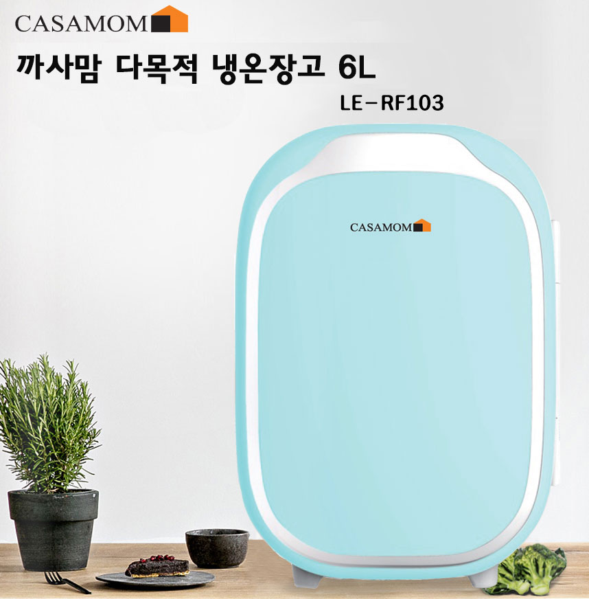 [까사맘] 멀티 6리터 미니 냉/온장고, LE-RF103