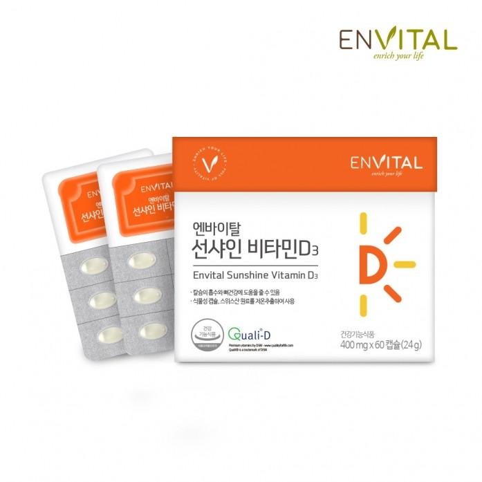 엔바이탈 선샤인비타민D3