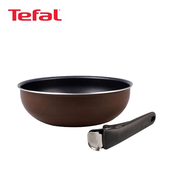 [테팔] 트라이미 매직핸즈 단품 멀티팬 24cm+안심 손잡이 TFC-TRMHW4H