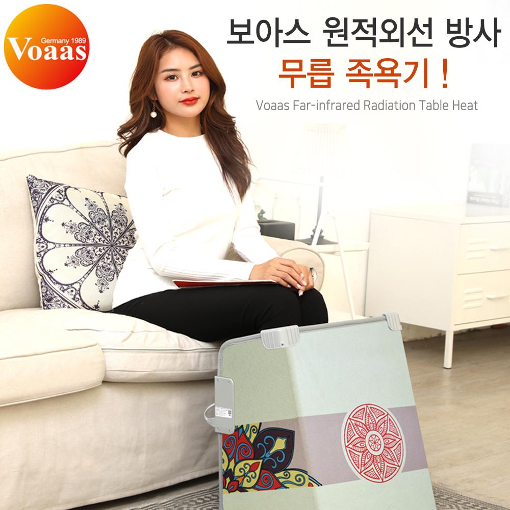 보아스 원적외선 방사 무릎족욕기/ 판넬히터/ 발난로(옐로우) VO-4DW