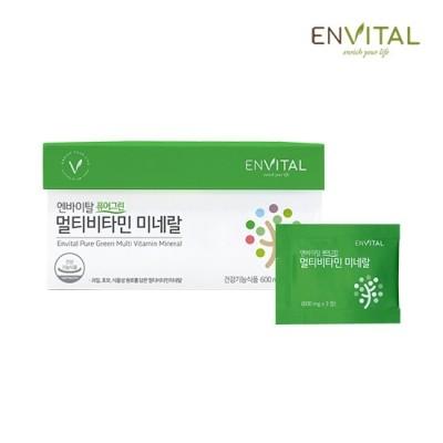 엔바이탈 퓨어그린 멀티비타민(1달분)