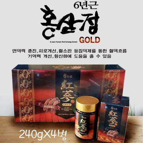[블루원} 6년근 홍삼정 골드 240g X 4병 + 쇼핑백