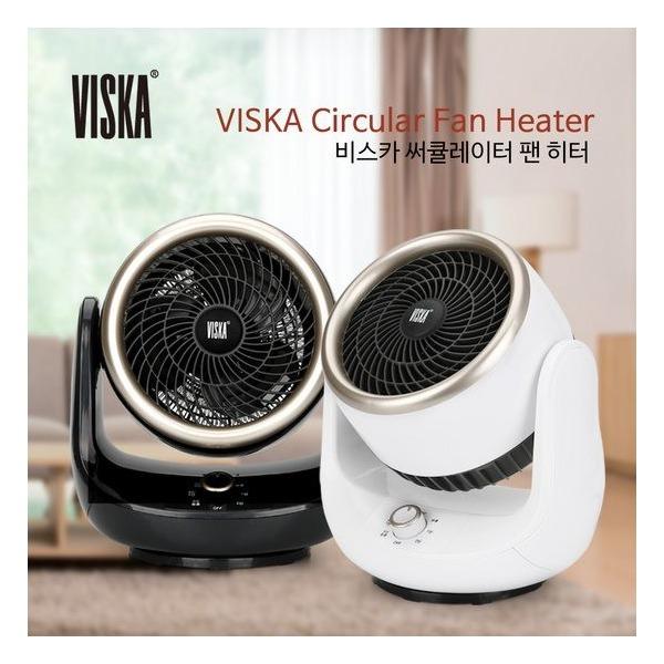 비스카 써큘레이터 팬 히터 HNZ-E550SAH / 화이트만 가능