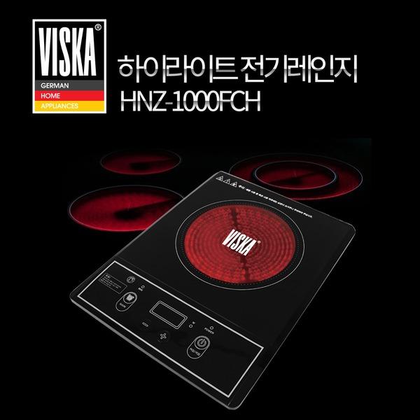 비스카 하이라이트 전기렌지 HNZ-1000FCH