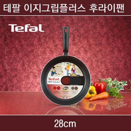테팔 열센서 이지그립 플러스 프라이팬 28cm