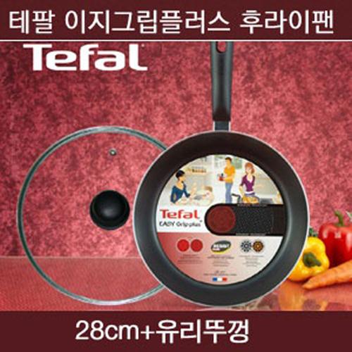 테팔 이지그립 플러스 프라이팬 28cm+유리뚜껑