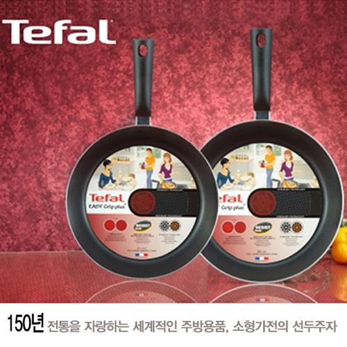 테팔 이지그립 플러스 프라이팬 24+28cm