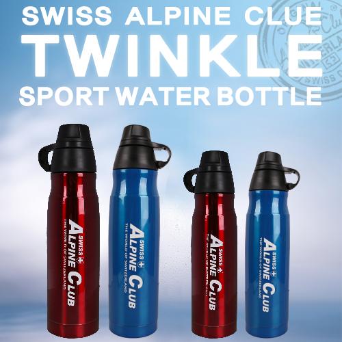 스위스알파인클럽 트윙클 스포츠 물병 (500ml) APG-04-01
