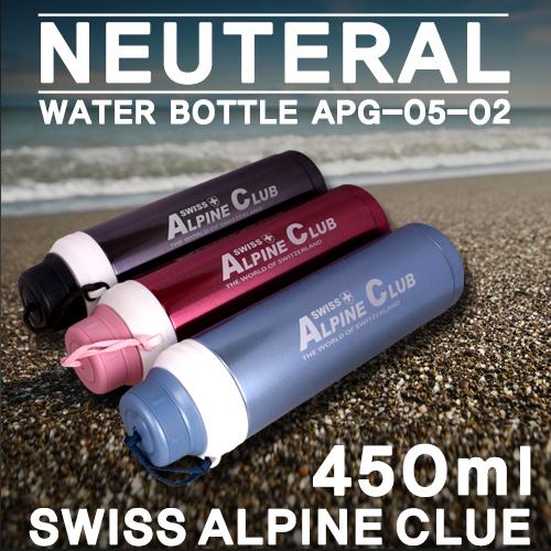 스위스알파인클럽 뉴트럴 워터 보틀 (450ml) APG-05-02