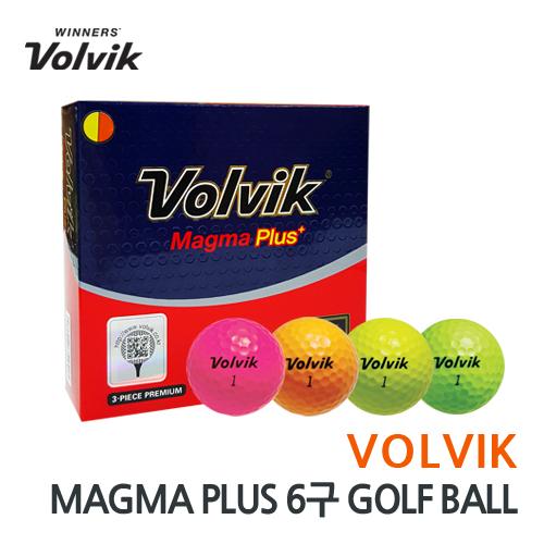 볼빅 MAGMA PLUS 골프공  6구세트