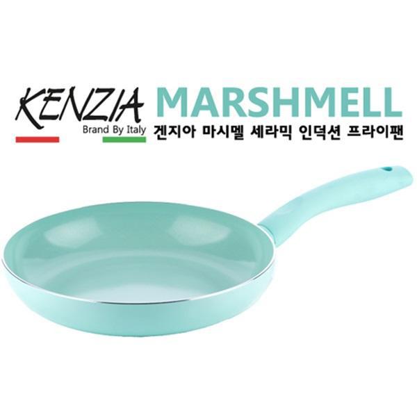 겐지아 마시멜 후라이펜 24cm