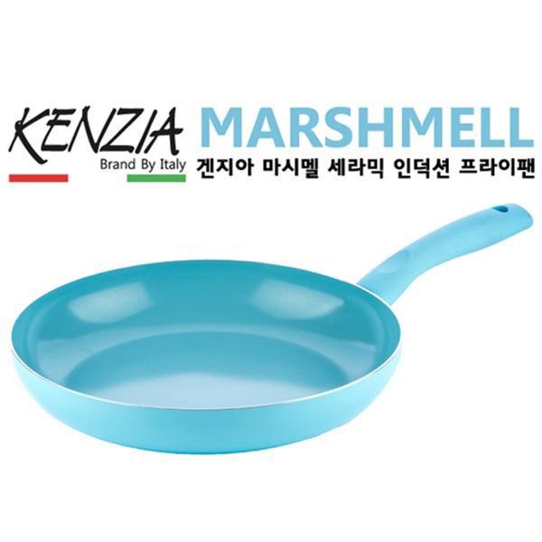 겐지아 마시멜 후라이펜 28cm