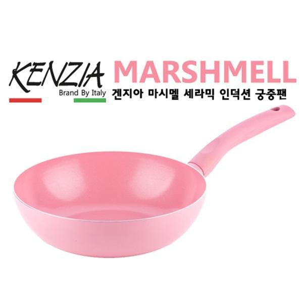겐지아 마시멜 웍펜 24cm