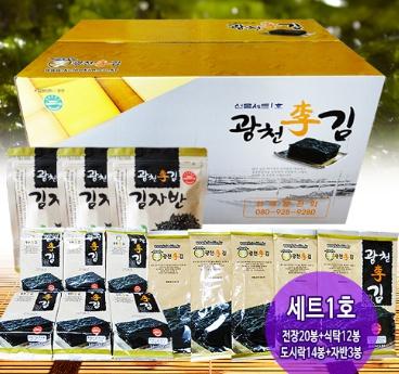 광천李김 선물세트1호