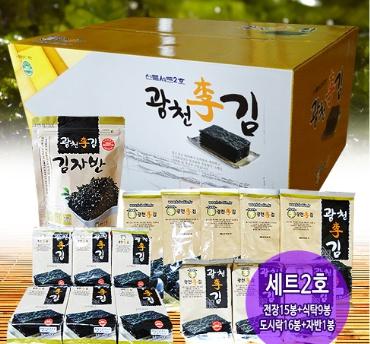 광천李김 선물세트2호