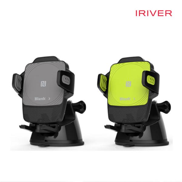 아이리버  차량용 NFC 스마트폰 거치대 BCR-N200