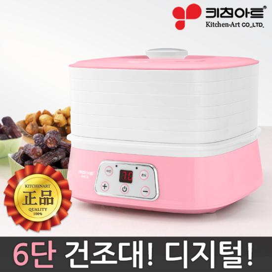 키친아트 코코 6단 전자식 식품건조기 GN-232D