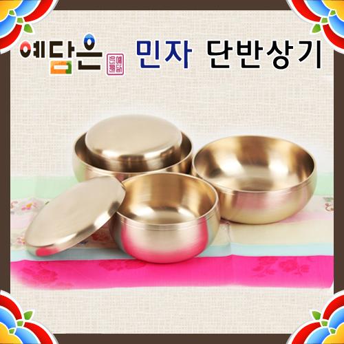 예담은 방짜 민자 단반상기(청흥보자기)