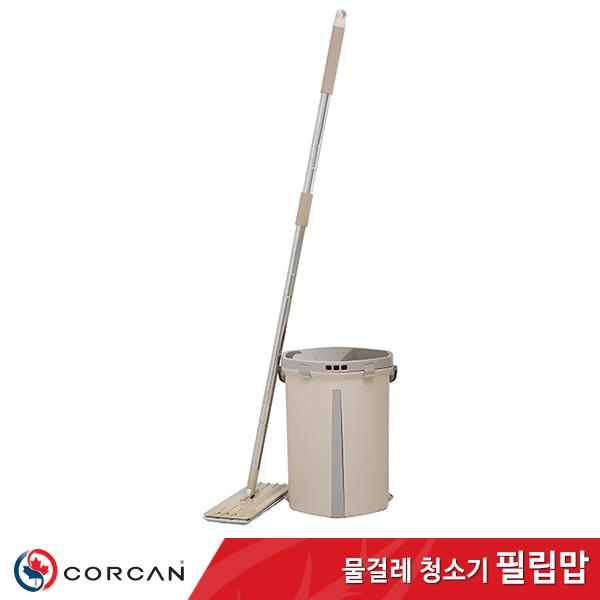 코칸 물걸래청소기 필립 맙 S6
