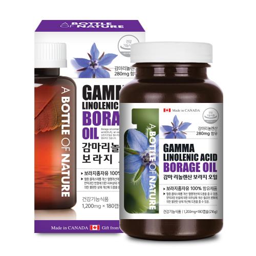 어바틀 감마리롤렌산 보라지 오일 / 1,200mg x 180캡슐(6개월분)