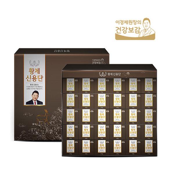이경제원장의 건강보감 황제신용단 3.75g x 30환 + 쇼핑백