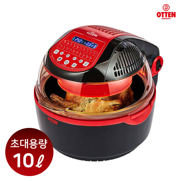 오텐 디지털 에어프라이어 10L AO-701