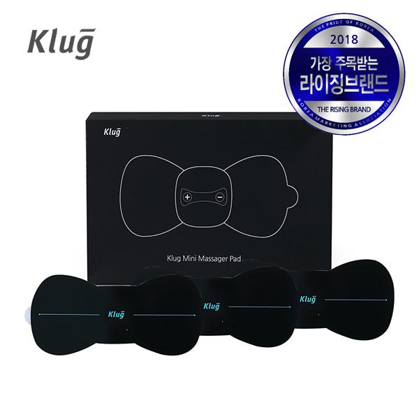 [Klug] 클럭 미니 마사지기 리필패드 3P 세트