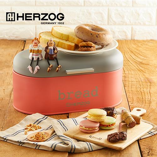 독일 헤르조그(HERZOG) 브레드 빈 MCHZ-EM005