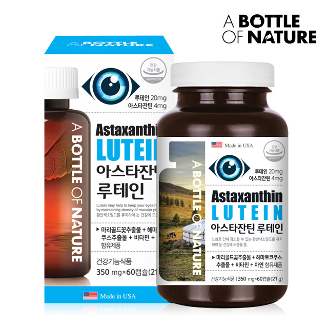 어바틀 아스타잔틴 루테인 / 350mg x 60캡슐(2개월분)
