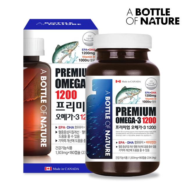 어바틀 프리미엄 오메가-3 1200 비타민D / 1,200mg x 180캡슐(6개월분)