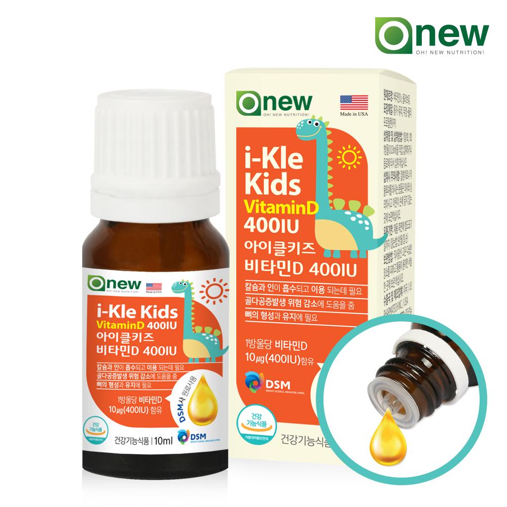 아이클키즈 비타민D 드롭 400IU / 10ml