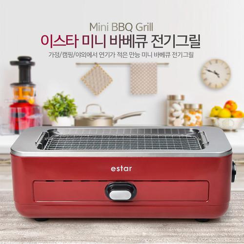 [이스타] 연기제로 미니 BBQ 그릴 ESMG-850