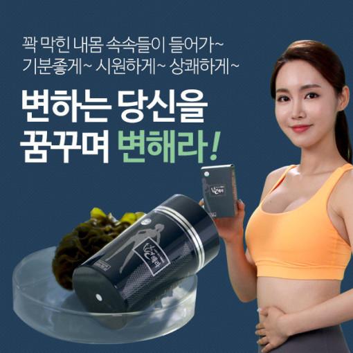 [TV홈쇼핑정품] 체질개선 배변 변해라 대용량(150g)+중용량(60g)