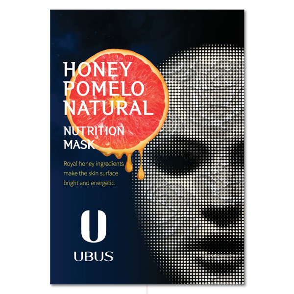 유비어스 꿀•유자 영양 마스크 (5매입)
