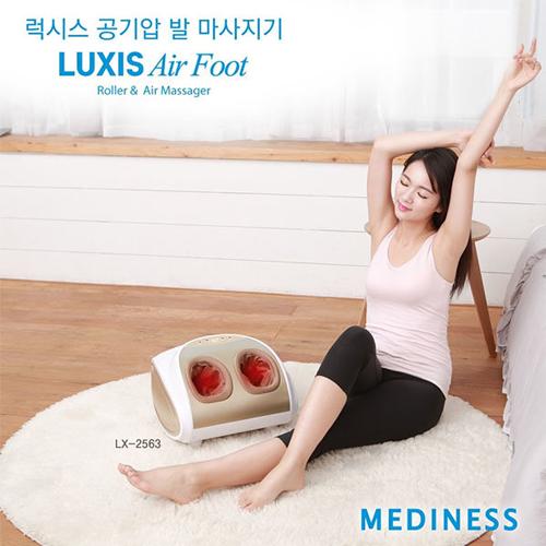 [MEDINESS] 메디니스 럭시스 발마사지기 LX-2563