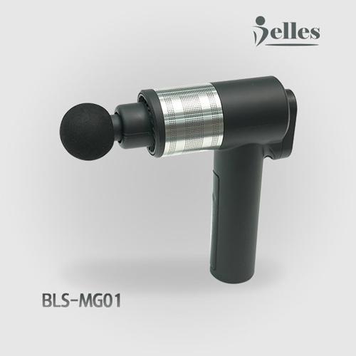 [벨레스] 프리미엄 무선 진동 마사지 건 BLS-MG01
