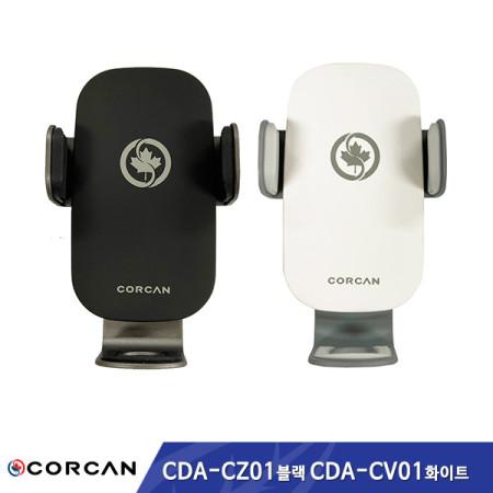 코칸 차량용 충전기 (색상 택1)