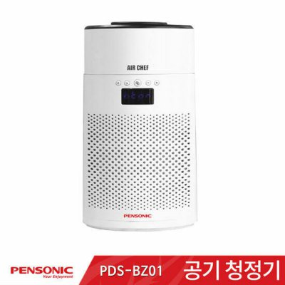 펜소닉 에어셰프 공기청정기 PDS-BZ01
