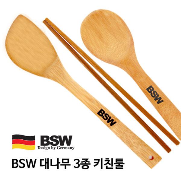 BSW 고급주방용 대나무 3종 키친툴 BS-3B