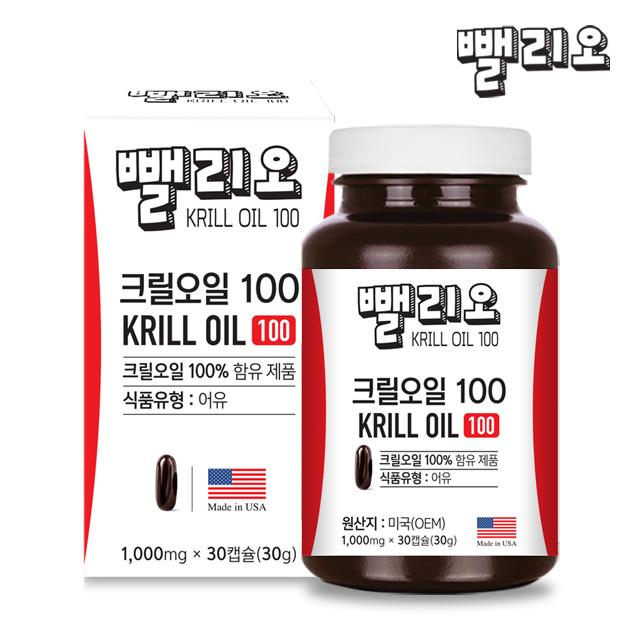 뺄리오 크릴오일 100 / 1,000mg x 30캡슐(1개월분) - 인지질57%